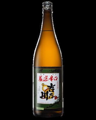 Picture of Yoshinogawa Gensen Karakuchi 1.8L