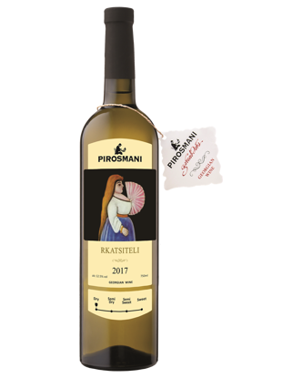 Picture of Pirosmani Rkatsiteli 2017 White Dry Georgian Wine 750ml