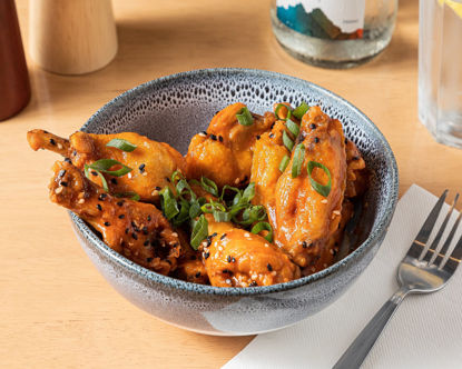Picture of Chicken wings 1/2 or 1kg